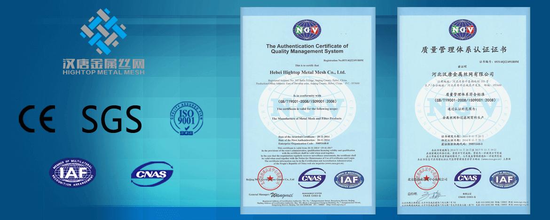 проволочная сетка iso сертификат